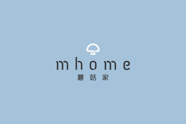 Design and Digital Marketing - China mhome Brand Identity - Logo Blue - Leow Hou Teng