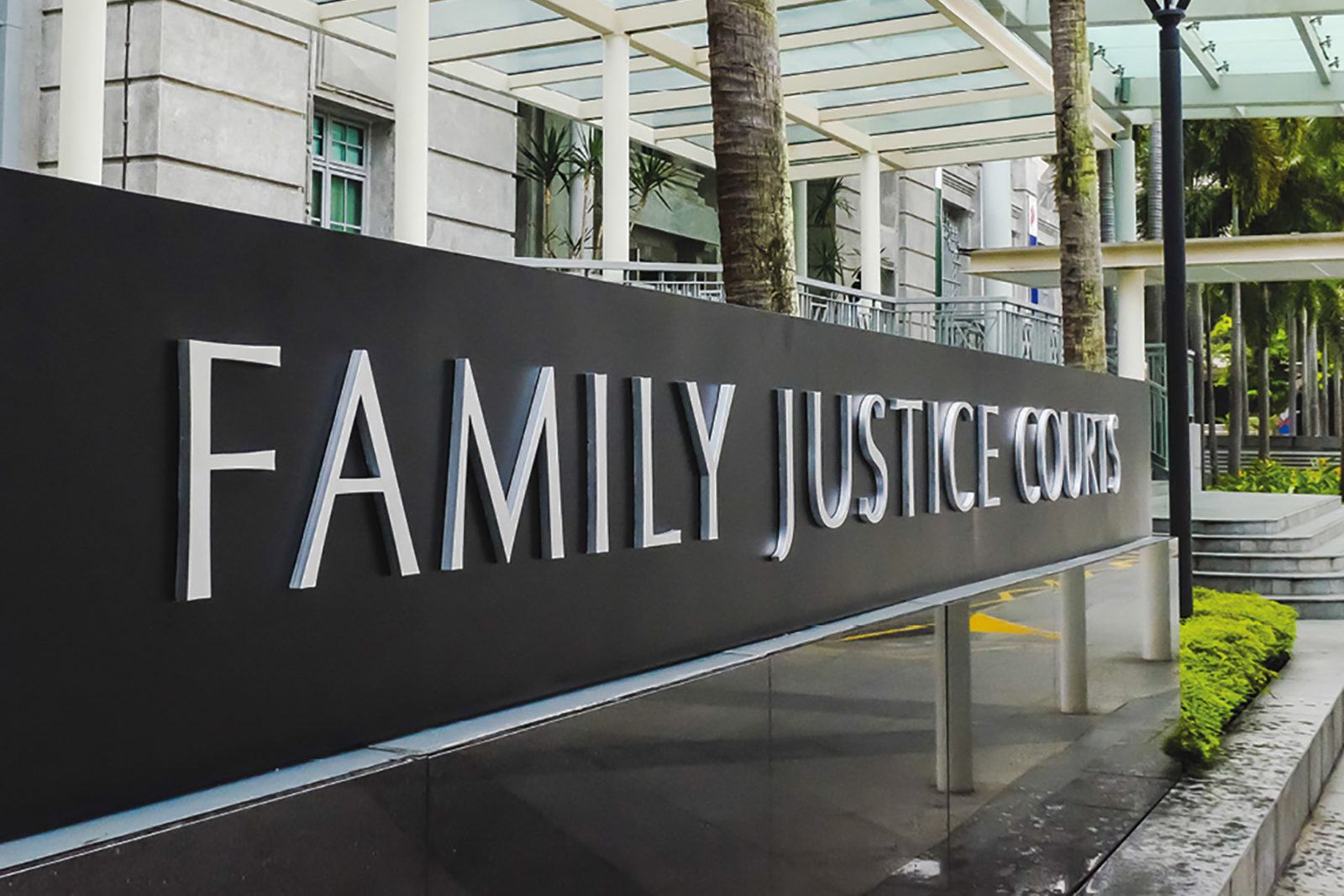 The Family Justice Courts of Singapore – Signage Close Up