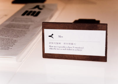 Questions to Heaven - Exhibit - Tablet Translation