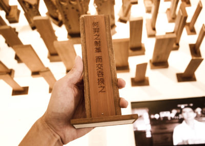Questions to Heaven - Exhibit - Machine-Carved Tablet