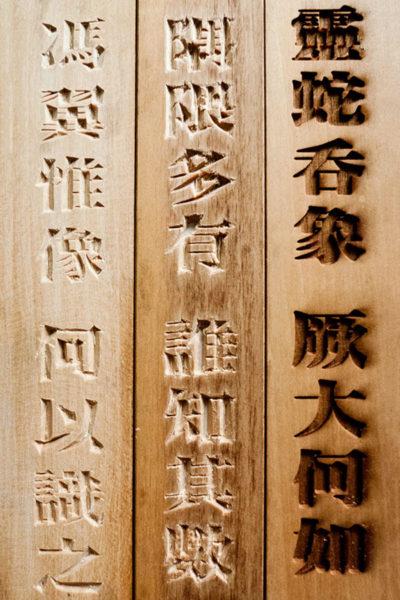 Leow HouTeng Design Portfolio - Questions to Heaven - Type Experimentation