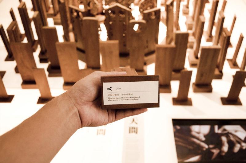 Leow HouTeng Design Portfolio - Questions to Heaven - Exhibit 3