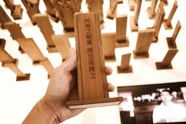 Design and Art Portfolio - Questions to Heaven - Exhibit 5 - Leow Hou Teng