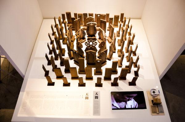 Design and Art Portfolio - Questions to Heaven - Exhibit 7 - Leow Hou Teng