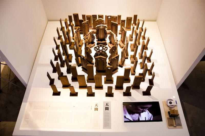 Leow HouTeng Design Portfolio - Questions to Heaven - Exhibit 7