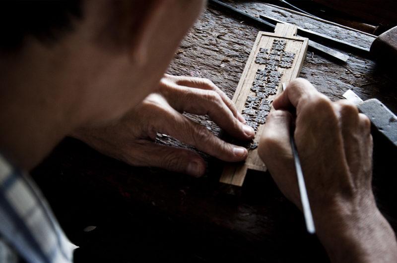Leow HouTeng Design Portfolio - Questions to Heaven - Photo 2
