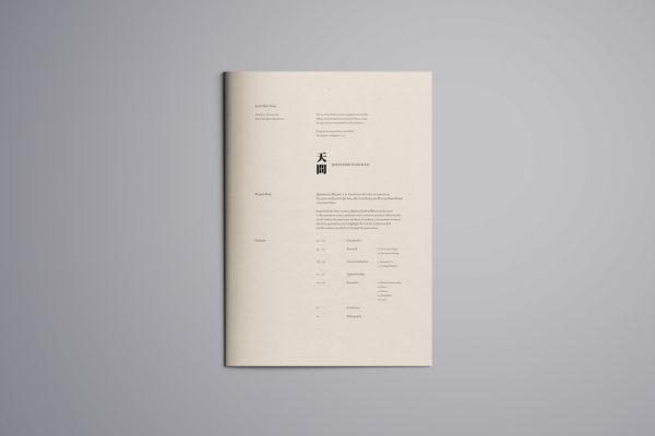 Design and Art Portfolio - Questions to Heaven - Publication 2 Front - Leow Hou Teng