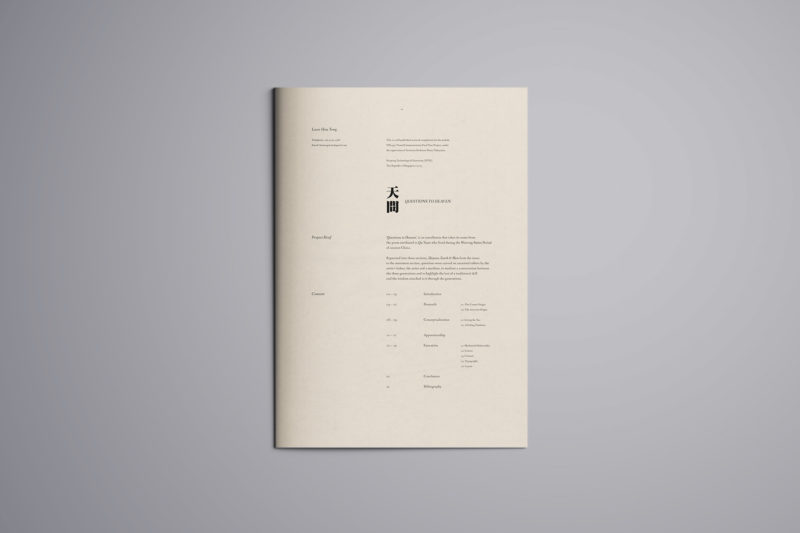 Leow HouTeng Design Portfolio - Questions to Heaven - Report Front Booklet