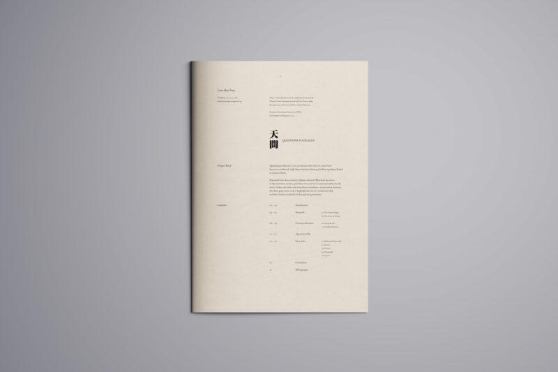 Leow HouTeng Design Portfolio - Questions to Heaven - Report Front Booklet