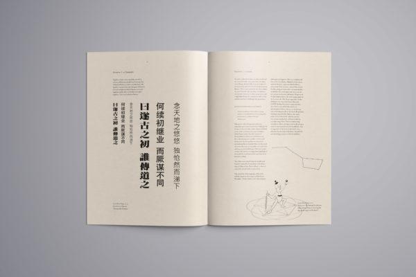 Design and Art Portfolio - Questions to Heaven - Publication 2 Open - Leow Hou Teng