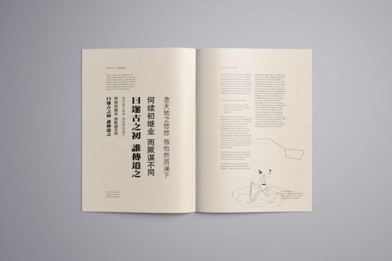 Leow HouTeng Design Portfolio - Questions to Heaven - Publication 2 Open
