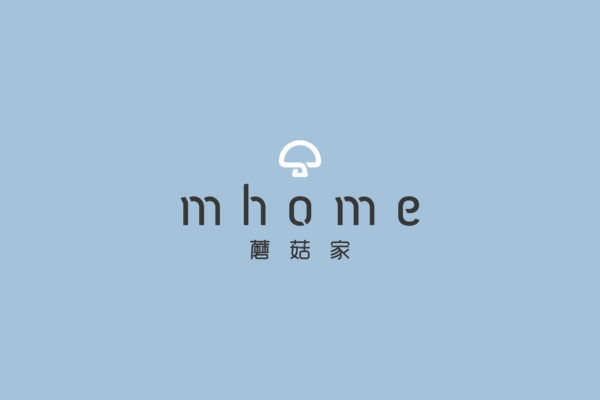 Design and Digital Marketing - China mhome Brand Identity - Logo Blue - Leow Hou Teng