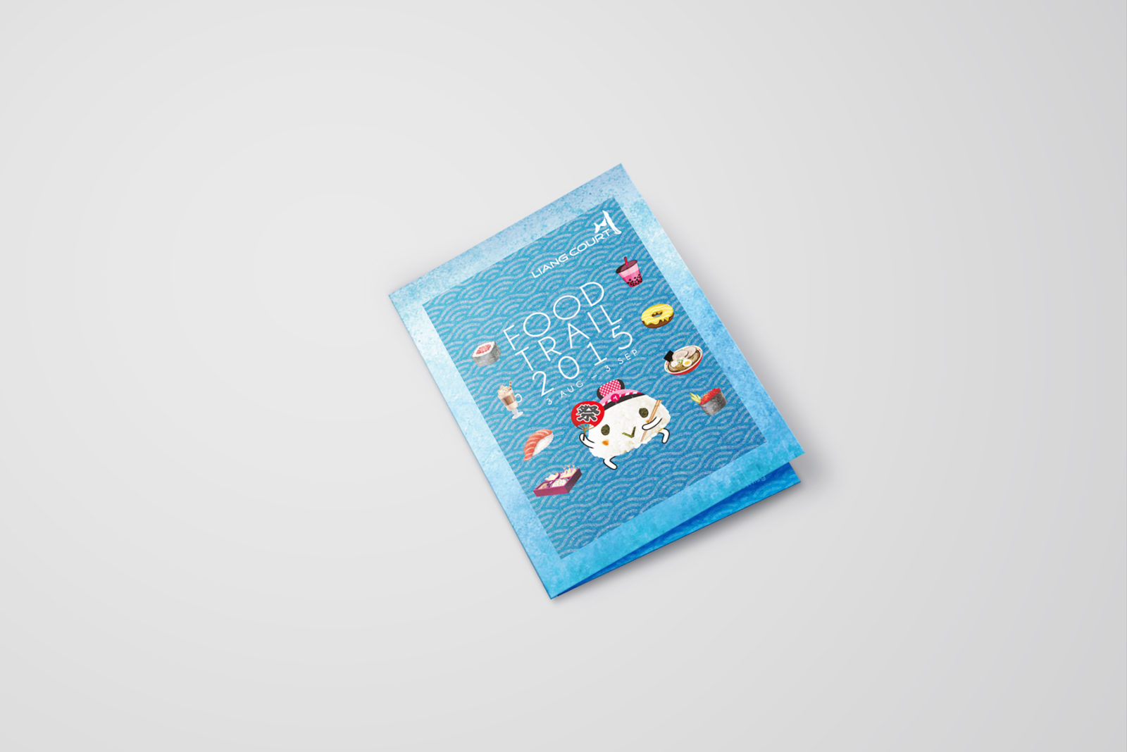 Design and Digital Marketing Portfolio - Liang Court Summer Festival 2015 - Food Trail Coupons Sleeve 1