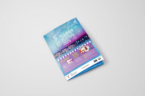 Design and Digital Marketing Portfolio - Liang Court Summer Festival 2015 - Mailer Cover