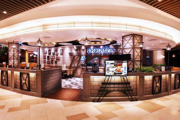 Design and Digital Marketing Portfolio - Poulet Restaurant Menu - Interior - Leow Hou Teng