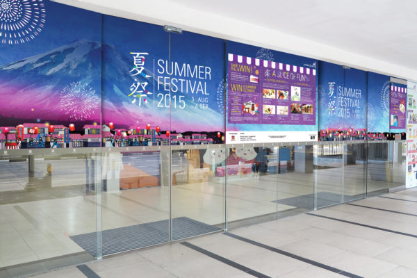 Design and Digital Marketing Portfolio - Liang Court Summer Festival 2015 - Glassdoor Sticker