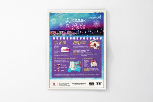 Design and Digital Marketing Portfolio - Liang Court Summer Festival 2015 - Today Newspaper Advertisement