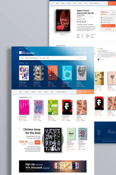 Books Kinokuniya Responsive Web - Vertical Banner - Leow Hou Teng